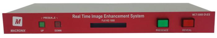 영상개선 장비 `MCT-5000DVES`