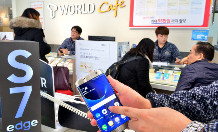 [투데이 이슈]인공지능發 4차 산업혁명, 한국도 깃발 들다