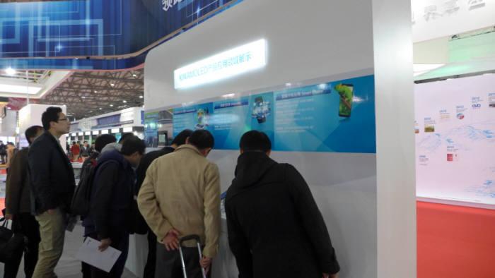 에버디스플레이 AMOLED 부스에서 관람객들이 AMOLED 패널을 적용한 제품을 살펴보고 있는 모습.