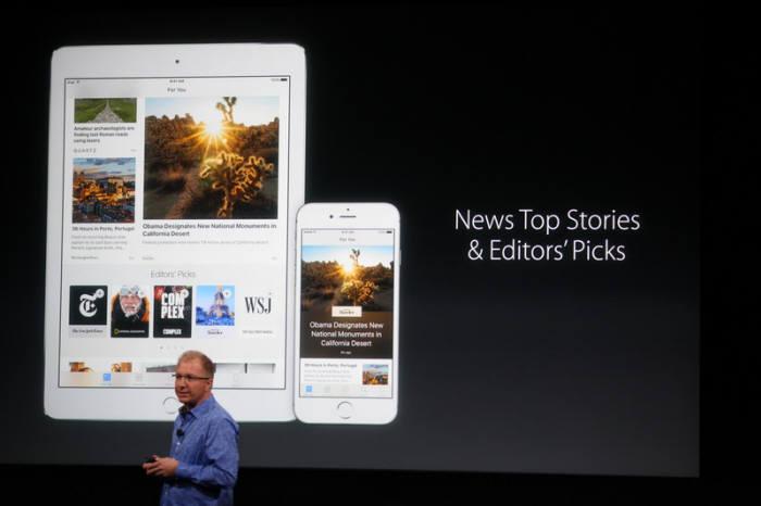 그렉 조스위악 애플 부사장이 iOS 9.3에 대해 설명하고 있다(출처:씨넷)
