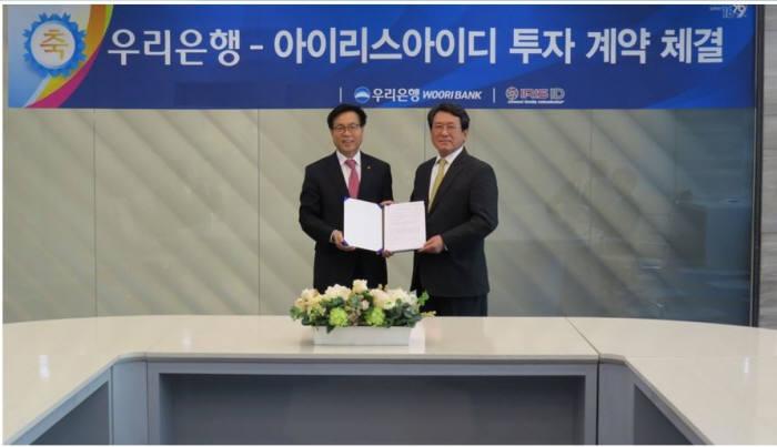 구자극 대표(왼쪽)과 김홍구 우리은행 부행장이 투자 계약 후 기념촬영하고 있다.(자료:아이디스아이디)
