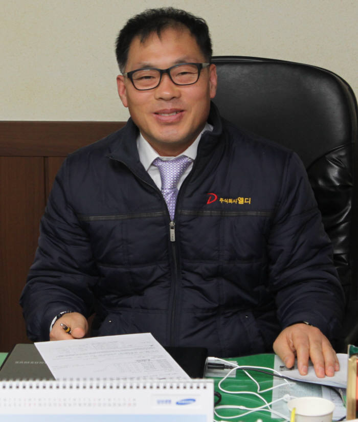 이병철 엘디 대표.