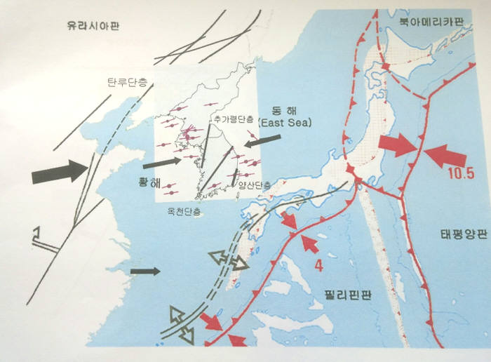 한반도의 지진학적 환경