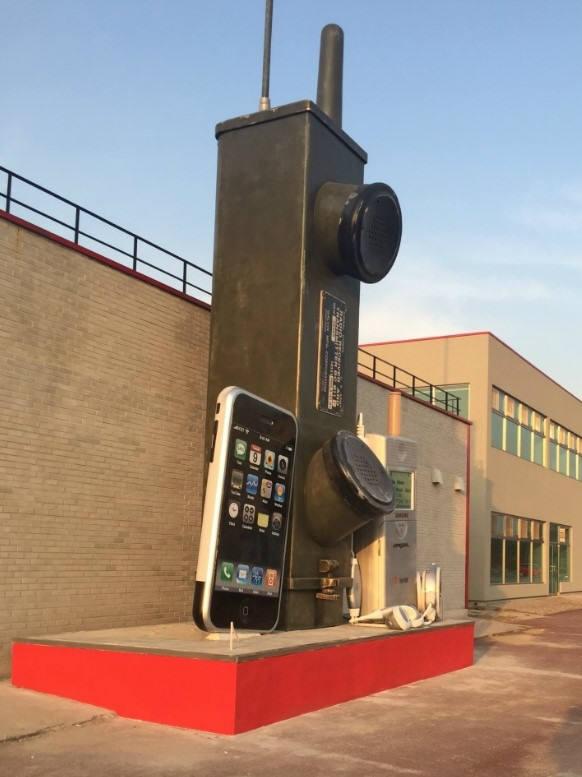 [동영상 뉴스] 세계 휴대폰,  여주 폰 박물관서 만나보세요