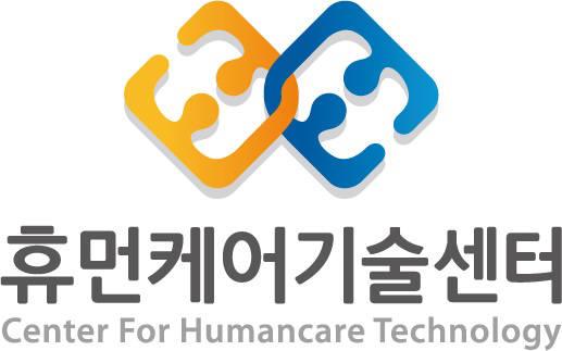 휴먼케어기술센터 로고