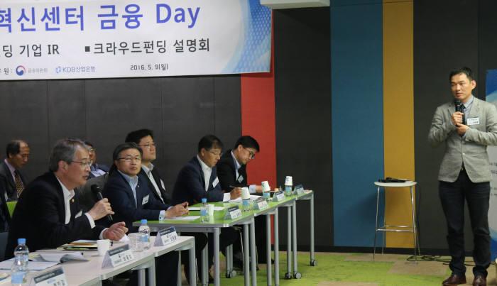 임종룡 금융위원장(왼쪽)이 9일 대전창조경제혁신센터에서 열린 금융데이에서 IR기업을 대상으로 질문하고 있다.