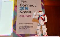 IBM왓슨 로봇 `나오미` 공개