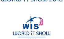 VR 월드IT쇼 2016