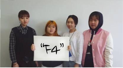 배화여대 스마트IT과 권태민, 배문경, 이주현, 김지현 학생으로 구성된 팀 F4는 스마트저금통 `more모아`를 제안했다.