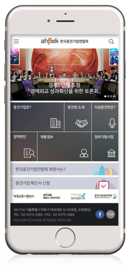 중경련 앱 `일반용`버전에서는 중견련 페이스북에서 일부 확인할 수 있는 우수 중견기업 채용정보를 추가로 선별해 제공할 계획이다.