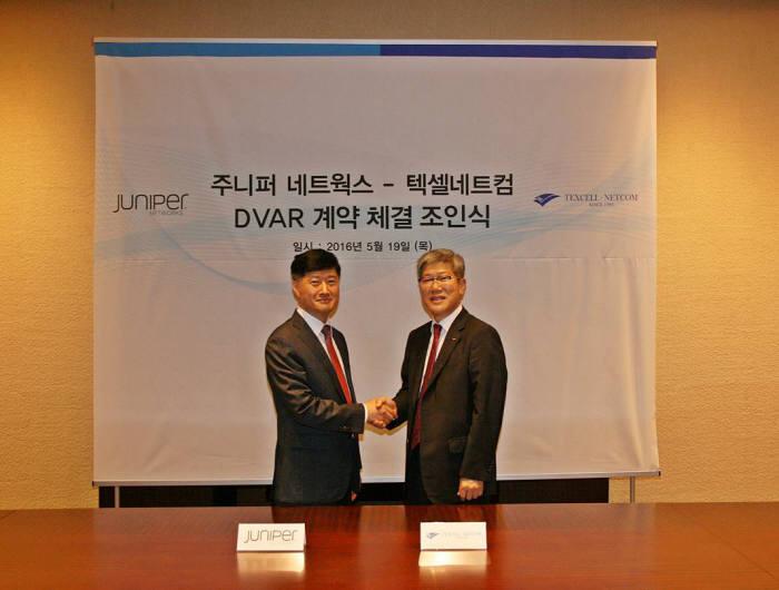 채기병 한국주니퍼네트웍스 대표(왼쪽)과 김진수 텍셀네트컴 대표가 파트너십(DVAR) 계약 체결 조인식을 가졌다.