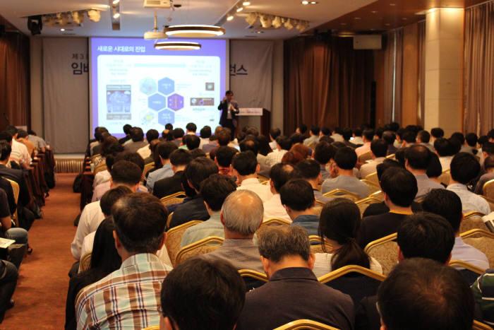 27일 서울 역삼동 한국과학기술회관에서 열린 `2016 임베디드 소프트웨어(SW)&웨어러블 컨퍼런스`는 참석자들로 붐볐다.