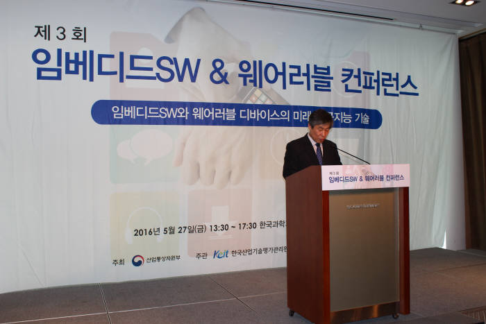 김기원 산업기술평가관리원 시스템산업기획평가단장이 27일 서울 역삼동 한국과학기술회관에서 열린 `2016 임베디드 소프트웨어(SW)&웨어러블 컨퍼런스`에서 개회사를 하고 있다.