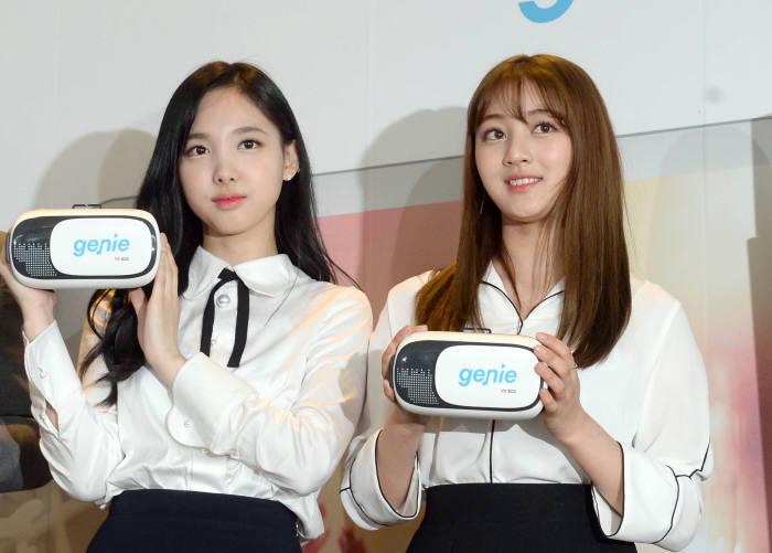 [동영상 뉴스] KT뮤직, 국내 최초 음악전문 VR서비스 출시