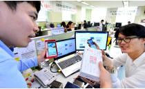 KT M모바일, 휴대폰 무료 렌탈 서비스 시작