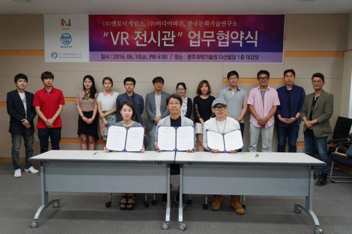 한국문화기술연구소, VR 전시 플랫폼 개발 나선다