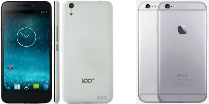 바이리 100C(왼쪽)과 애플 아이폰6