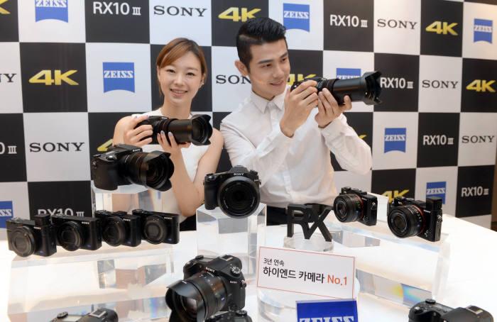 [동영상 뉴스]소니코리아, 초망원 하이엔드 카메라 RX10 III 출시