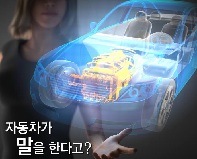 [도전! 대한민국 미래 성장동력]<1>프롤로그