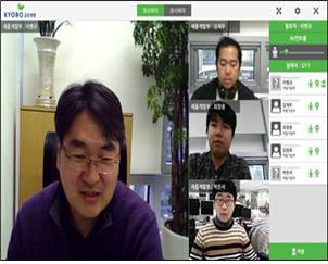 스마트 플레이스를 활용한 전사문서 회의 모습