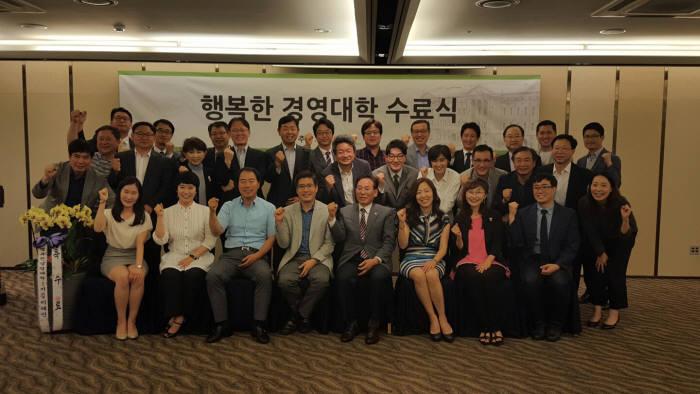 휴넷이 행복한 경영대학 1기 수료식을 27일 서울 구로구에 위치한 베스트웨스턴프리미어 구로호텔에서 진행했다.