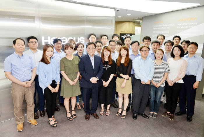 헤레우스코리아는 수원 광교 비즈니스센터에 한국 통합본사를 개소했다.