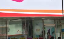 LG유플러스, 불법 다단계 판매로 정부 제재 받아