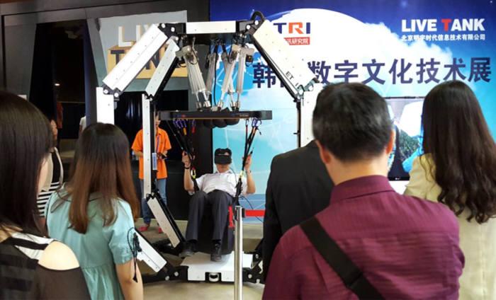 VR 테마파크 시스템이 상용화됐다. 사진은 중국 베이징에 설치된 라이브 탱크.