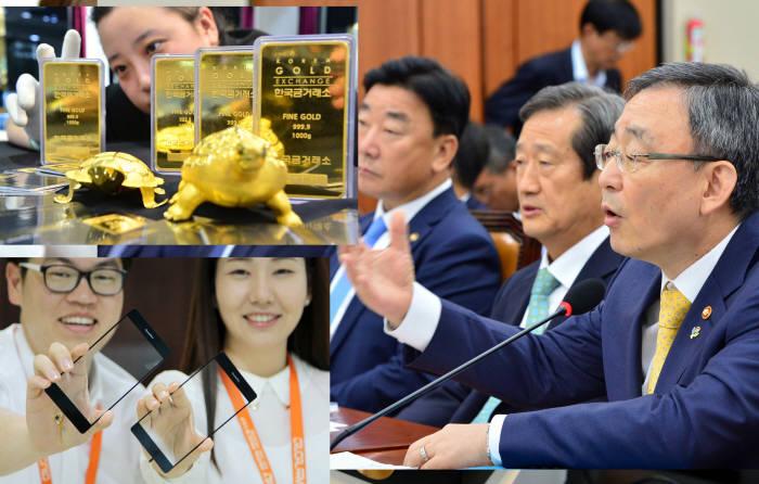 [동영상 뉴스]한주간 사진으로 보는 7월 첫째주 전자신문