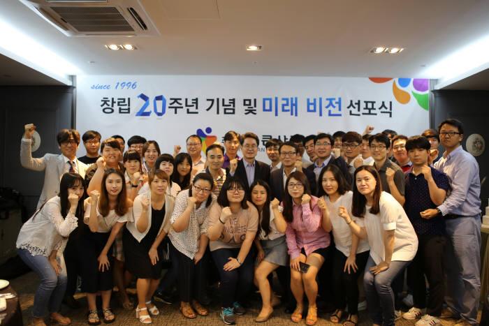 윤석구 큰사람 대표(맨 뒷줄 가운데, 청색 셔츠에 오른손 화이팅)와 직원들이 회사 창립 20주년 기념 및 미래비전 선포식에서 화이팅을 외치고 있다.