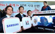 KT IPTV HDR 시대를 시작했다.