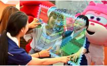`2016 대한민국 우표전시회`, 움직이는 우표 체험