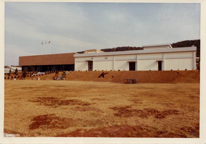 1974년 한국반도체 부천 공장 전경