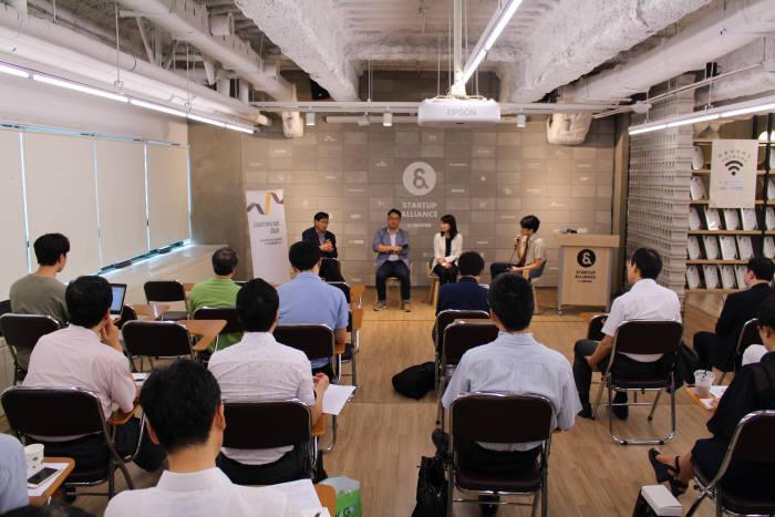 굿인터넷클럽 6차 행사 장면<사진 한국인터넷기업협회>