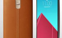 29일 상한 규제 풀리는 LG G4…지원금 얼마?