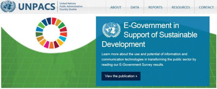 한국, 2016 UN 전자정부평가에서 세계 3위