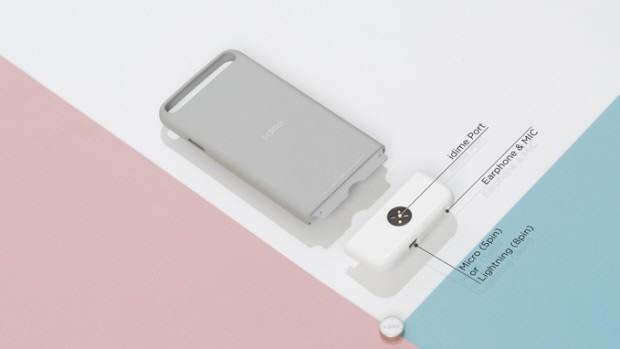 아이폰 메모리 `아이다임`