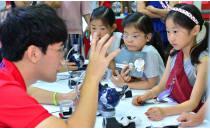 대한민국과학창의축전, 미래 사회 그리다