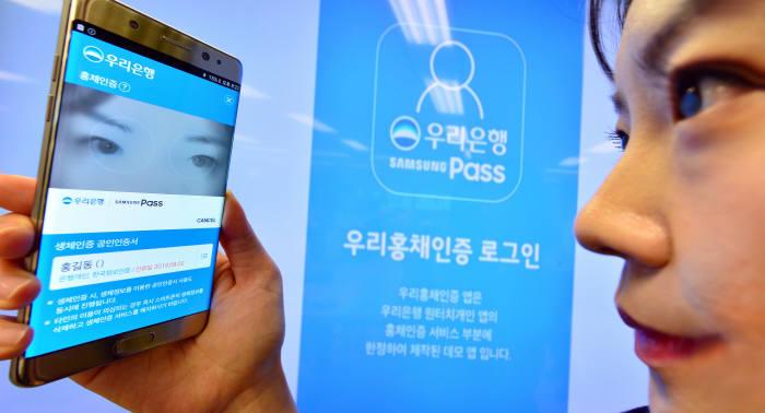 갤노트7, 금융권 강타…핀테크 불지피다 - 전자신문