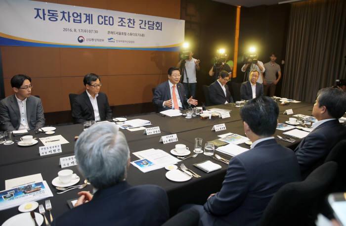 주형환 산업통상자원부 장관(윗줄 가운데)이 17일 여의도 콘래드호텔에서 열린 `자동차 업계 CEO 간담회`에서 발언하고 있다.