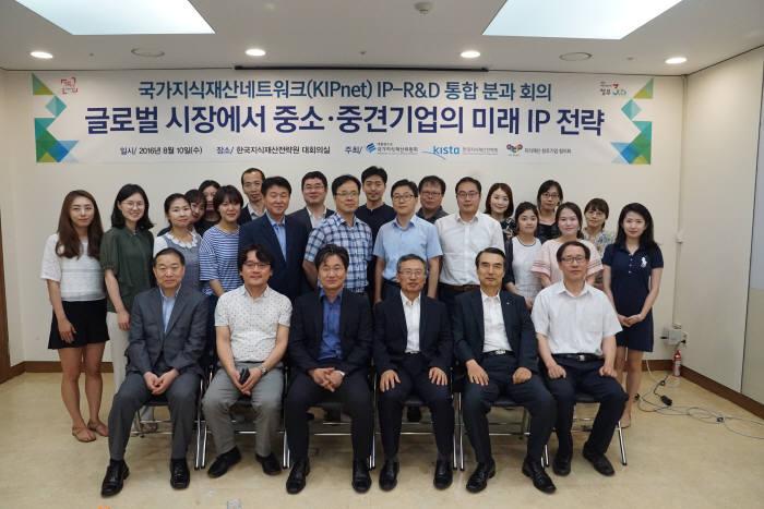 변훈석 한국지식재산전략원장(왼쪽 네번째)과 유병호 특허법인 남&남 대표변리사(왼쪽 세번째), 주상돈 IP노믹스 대표(왼쪽 두번째) 등이 `정부 3.0을 위한 KIPnet IP-R&D 통합분과회의`에 참석해 기념 촬영을 하고 있다.