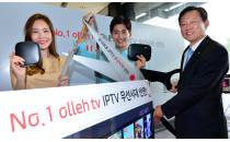 KT, 선 없는 `올레TV 에어` 출시