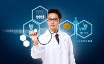 의료정보 안전보관 클라우드 서비스 개발 한창