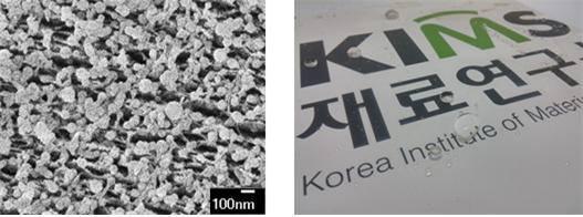 이온빔 처리 후 형성된 폴리머 표면 나노구조(왼쪽)와 이를 이용한 초발수 표면(오른쪽)