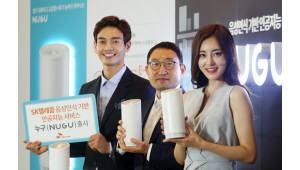 SK텔레콤, 음성인식 기반 인공지능 서비스 `누구(NUGU)` 출시
