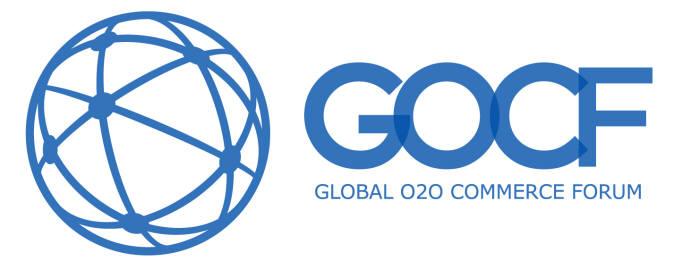 `2016 글로벌 O2O 커머스` 포럼 9월 21일 개최