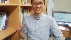 (27) 박재형 인하대 부교수