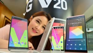 LG, V20 베일 벗다