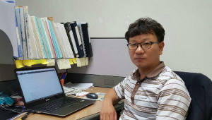 (28) 정탁 광기술원 마이크로광원응용연구센터 연구원