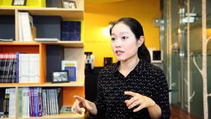 (24)송희은 에너지기술연구원 책임연구원